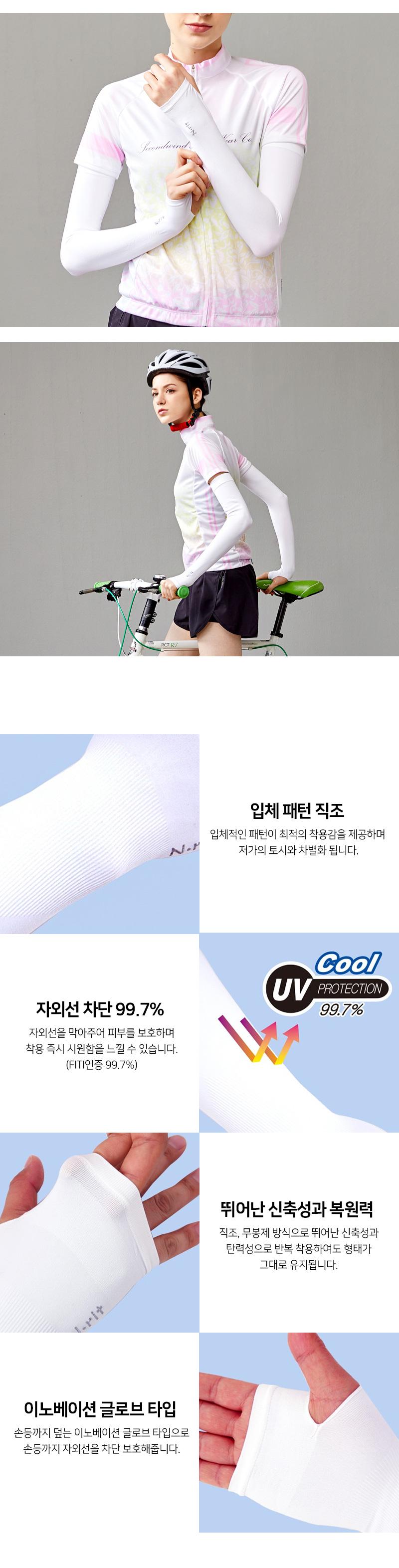 coolet__glove_a_02.jpg