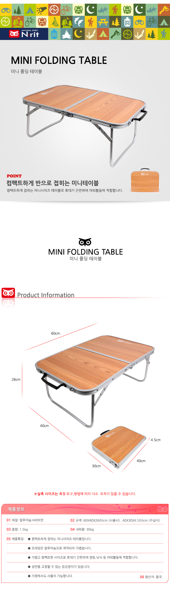 bbq_mini_table_04.jpg