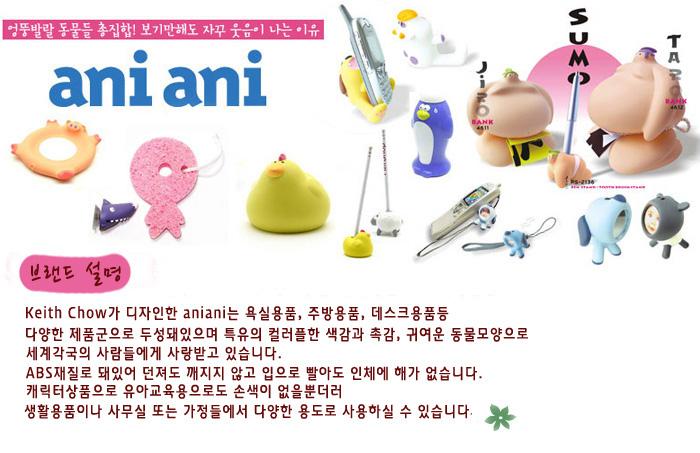 aniani_top.jpg