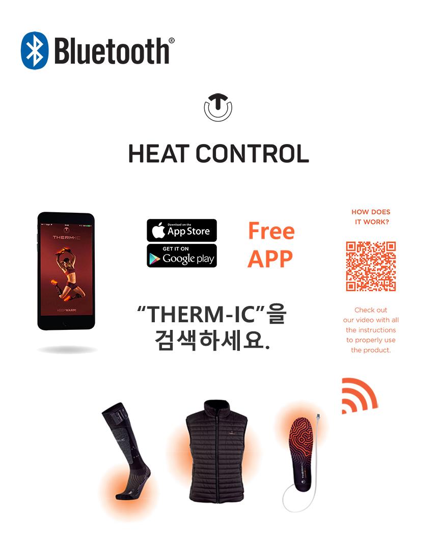 19_thermic_heat control_shop1_161539.jpg