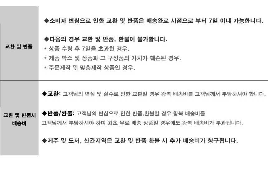 2020_info_01_01.jpg