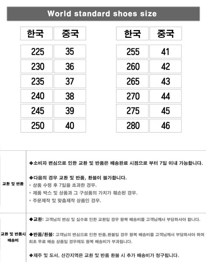 2020_info_02_02.jpg