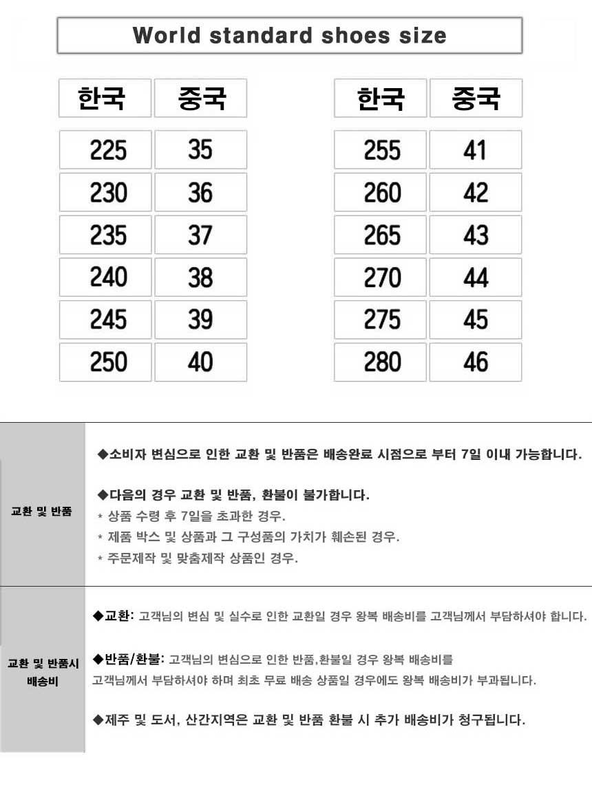 2020_info_02_01.jpg