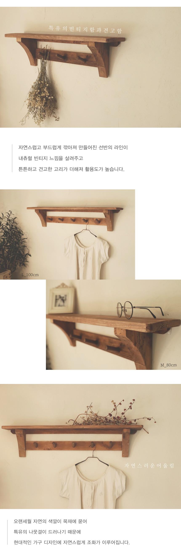 vnastro_sidelno_antique_shelf_05.jpg