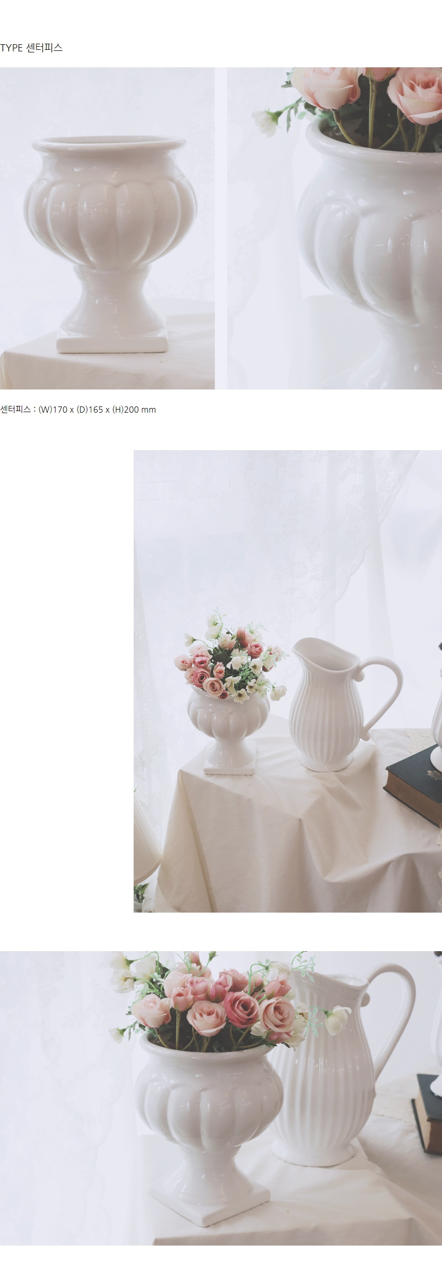 nordic_antique_pottery_vase_03.jpg
