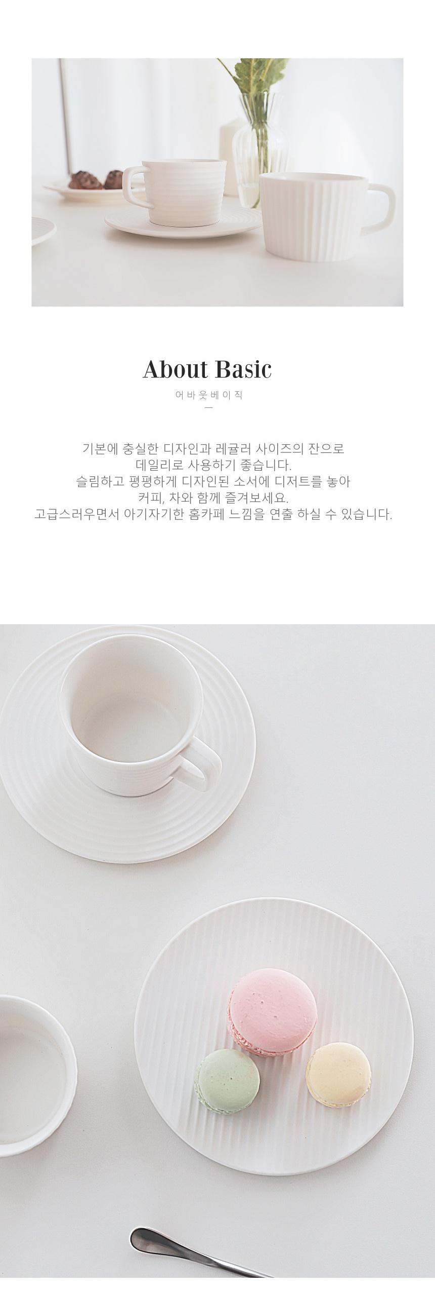 white_basic_cup_03.jpg