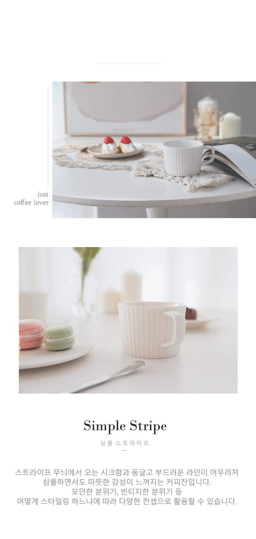 white_basic_cup_02.jpg