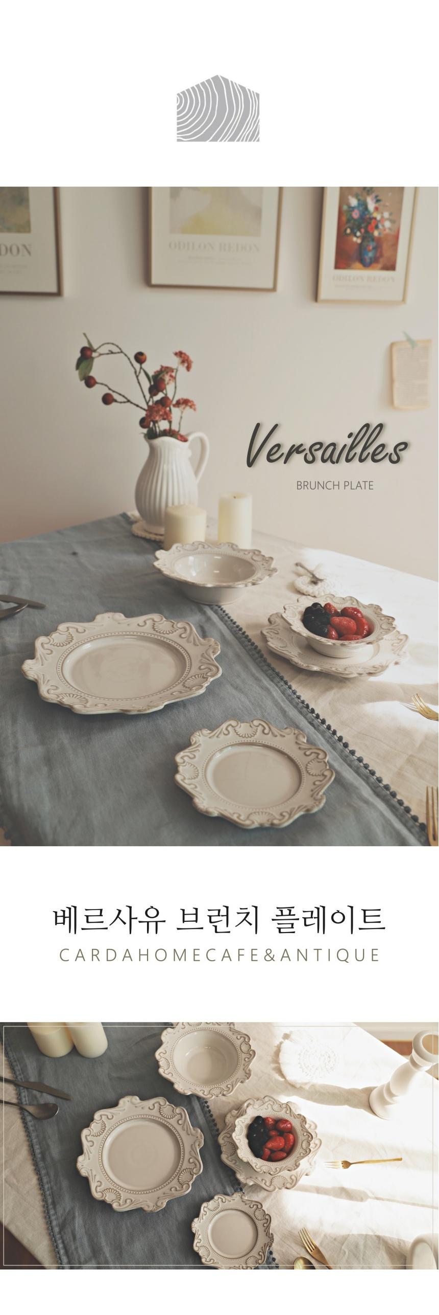versarilles_plate_01.jpg