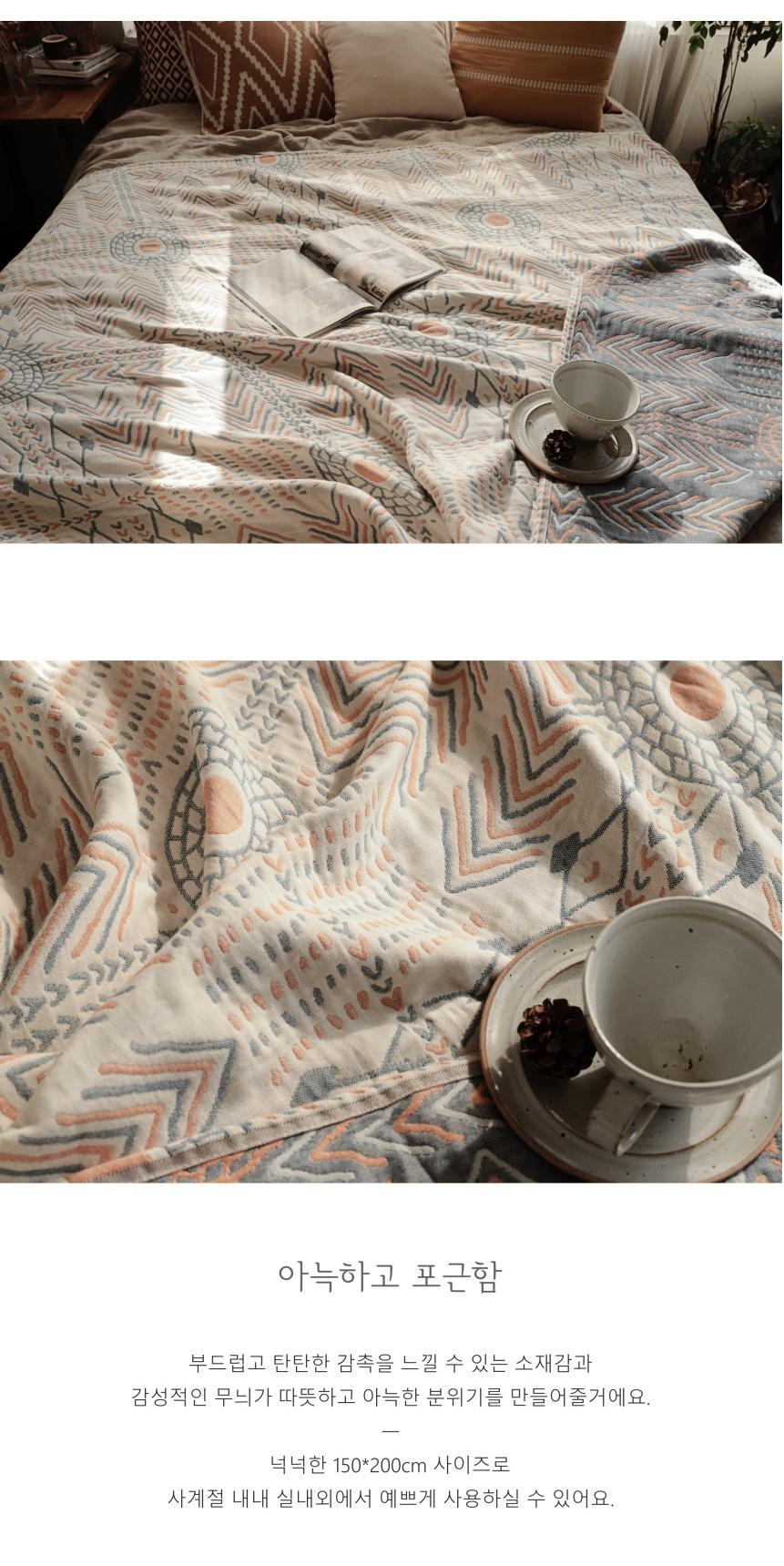 blanket_ethnic_03.jpg