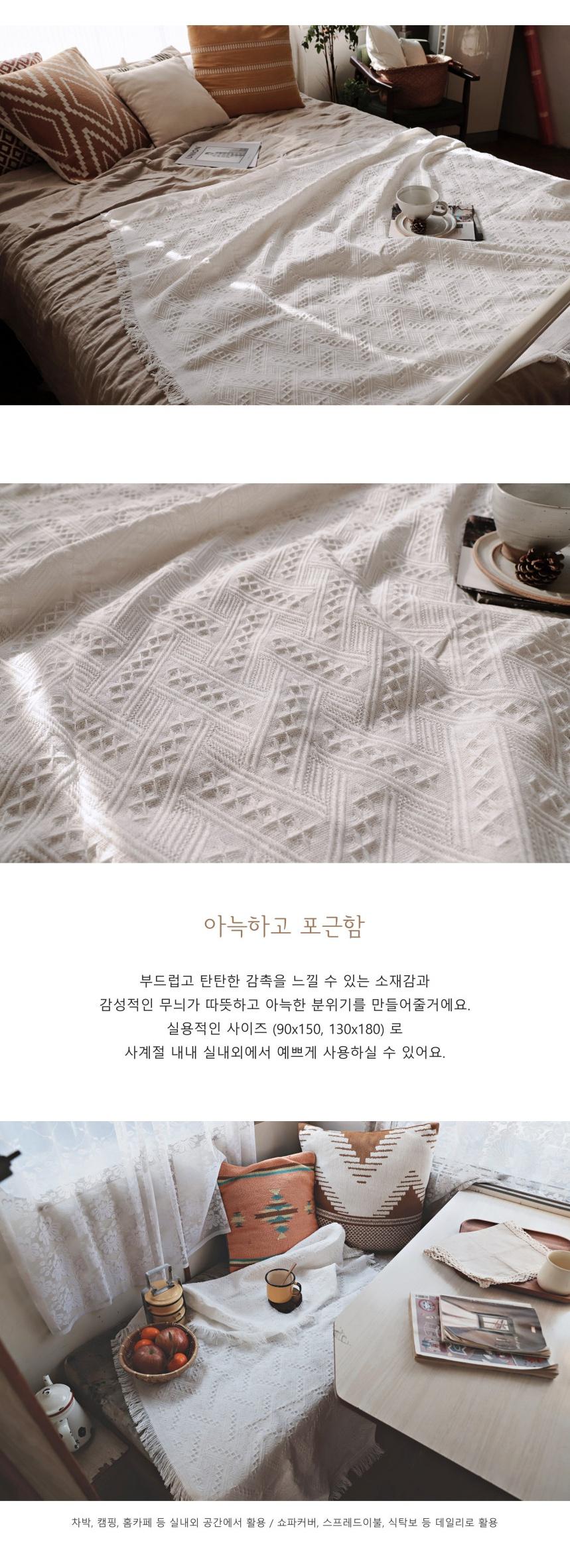 blanket_white_03.jpg