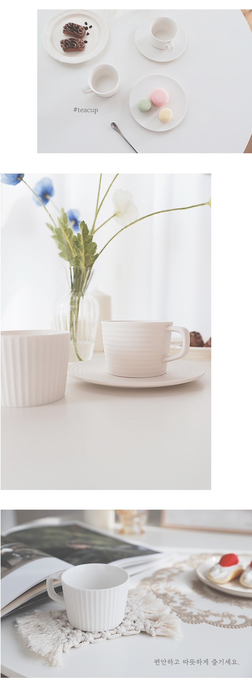 white_basic_cup_04.jpg