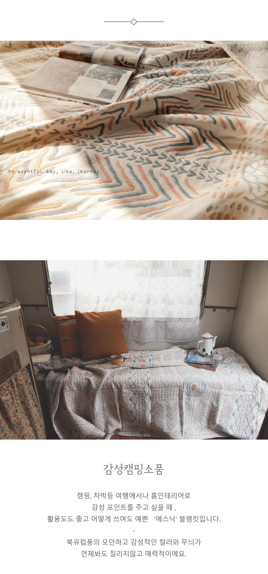 blanket_ethnic_02.jpg