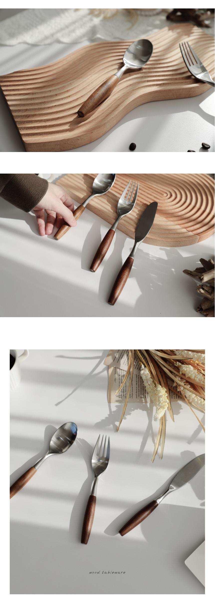 wood_handle_cutterary_03.jpg