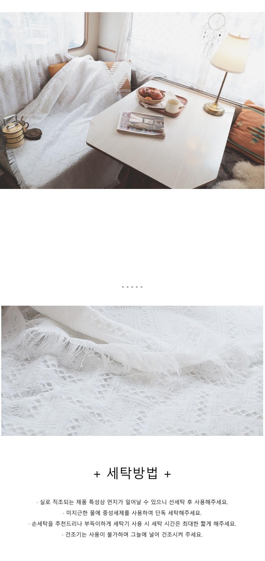 blanket_white_06.jpg