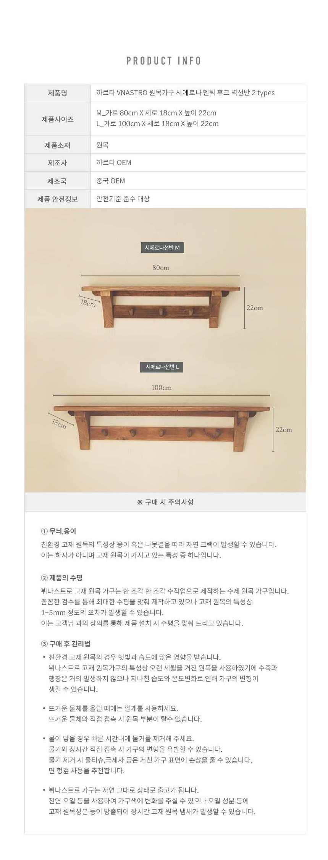vnastro_sidelno_antique_shelf_11.jpg