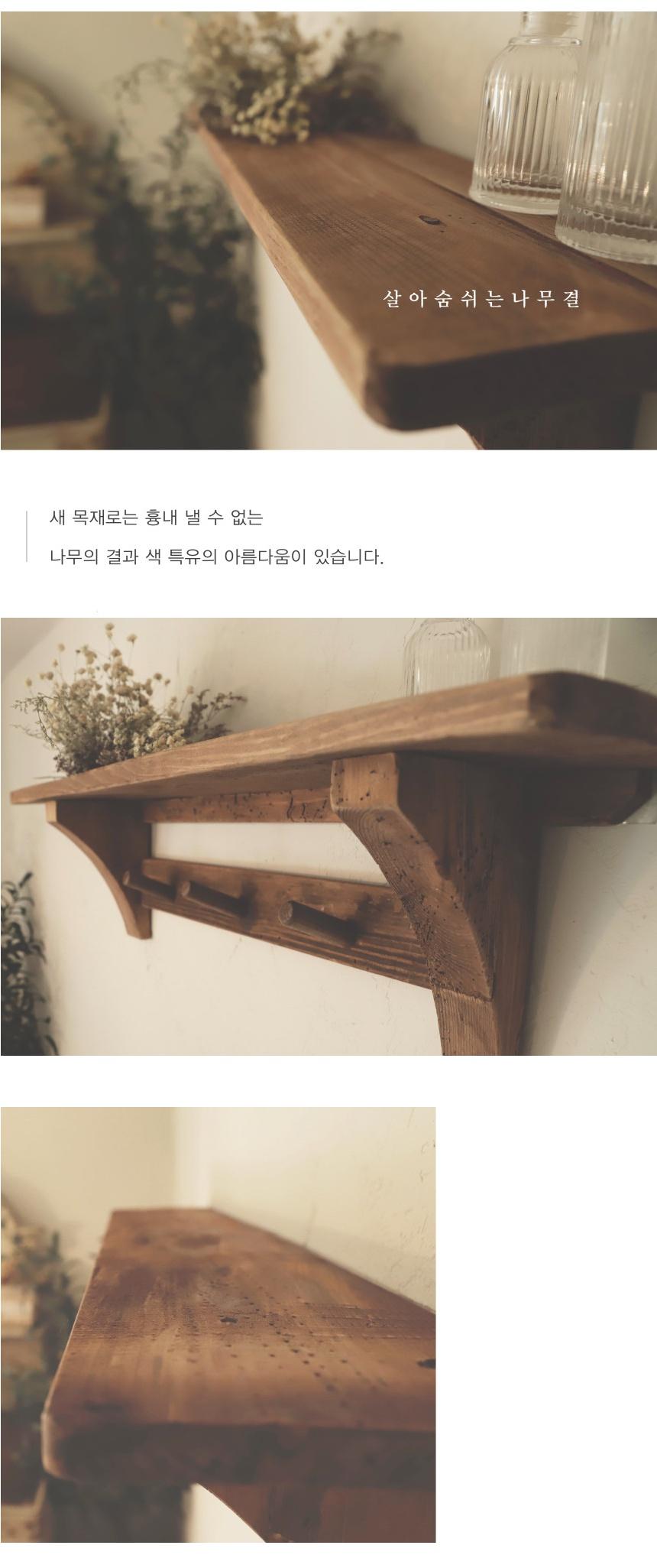 vnastro_sidelno_antique_shelf_04.jpg