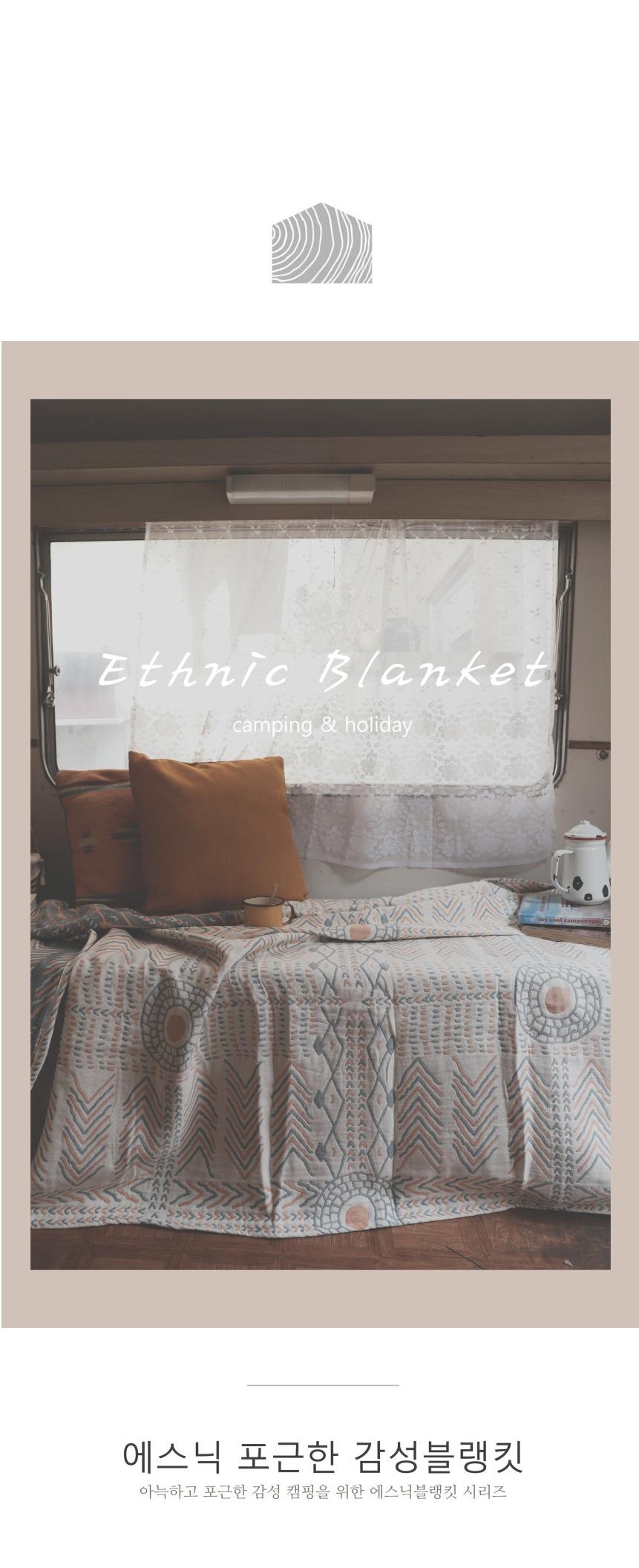 blanket_ethnic_01.jpg
