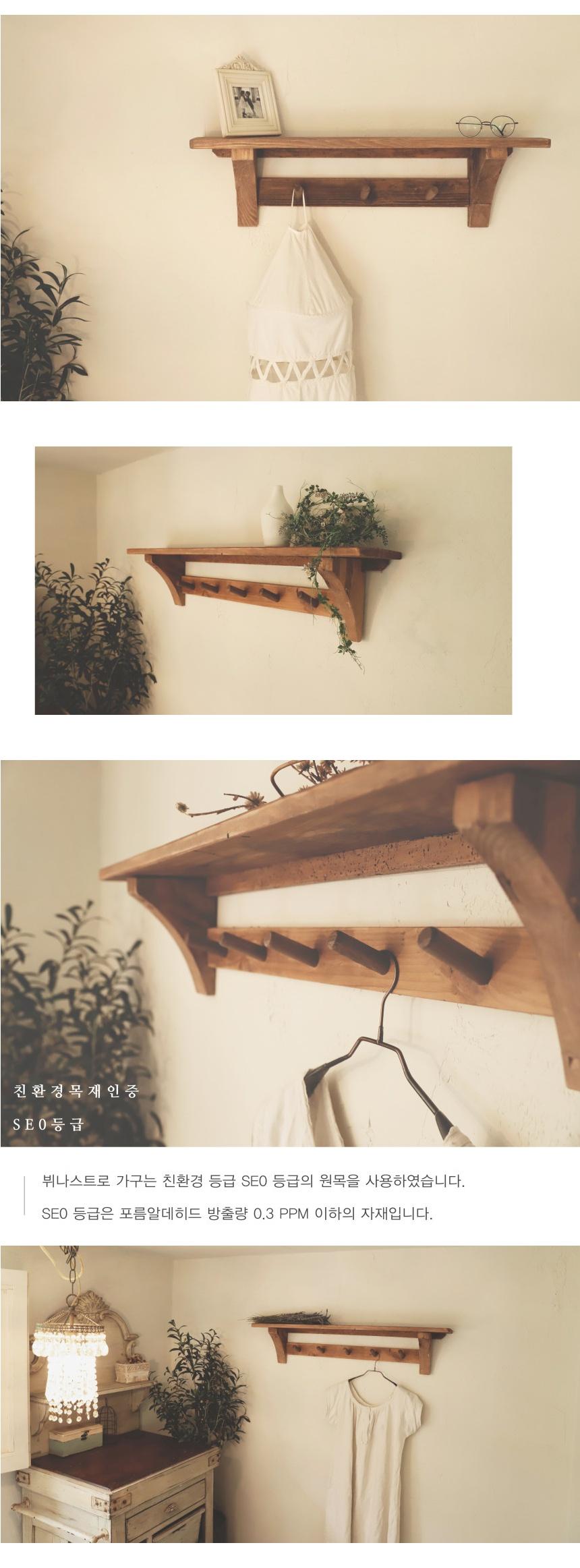 vnastro_sidelno_antique_shelf_06.jpg