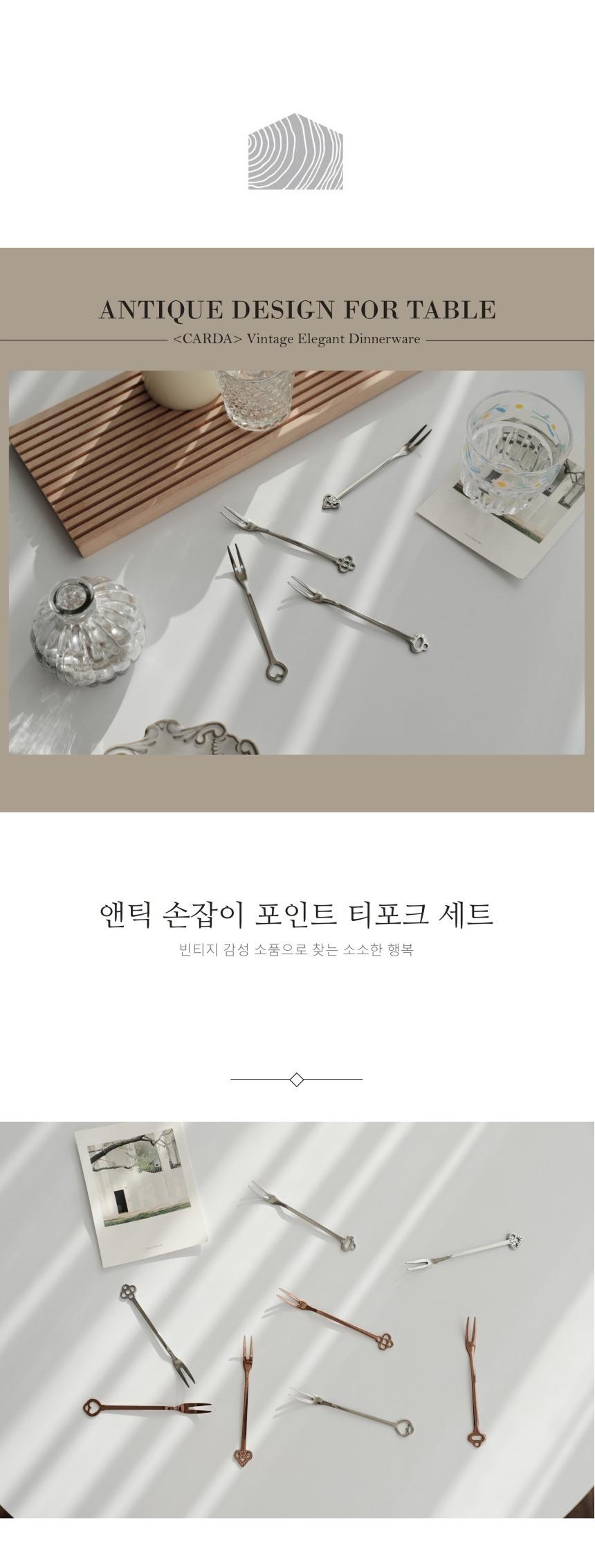 antique_handlepoint_fork_set_01.jpg