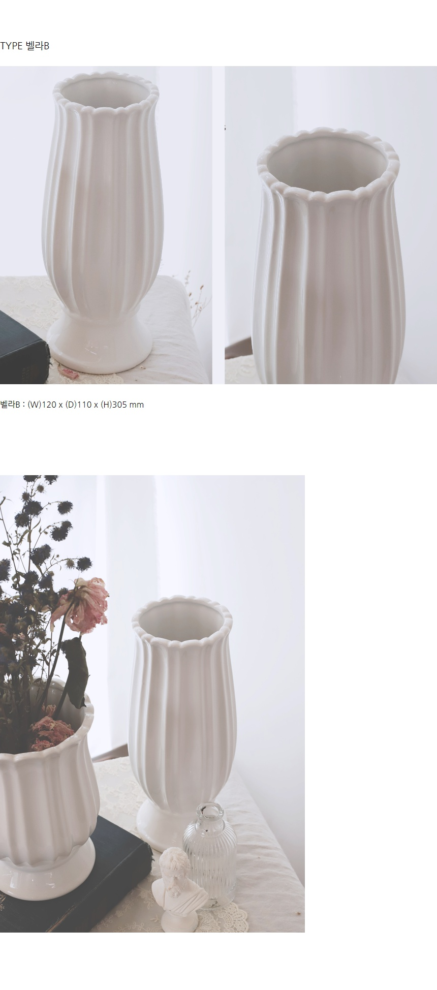 nordic_antique_pottery_vase_05.jpg