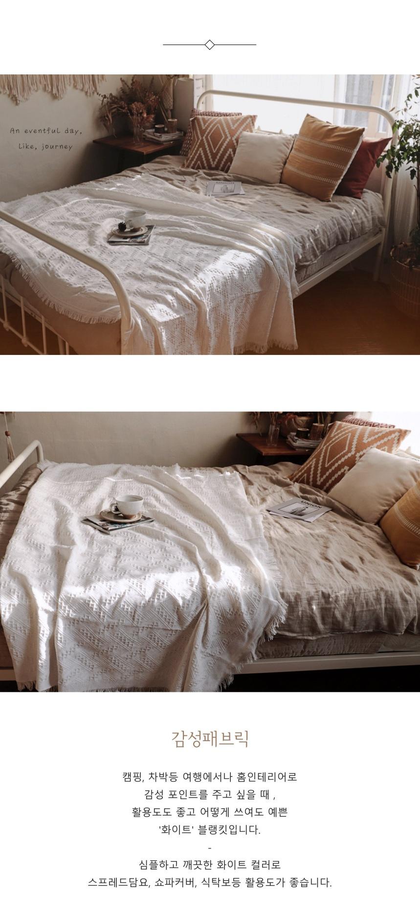 blanket_white_02.jpg