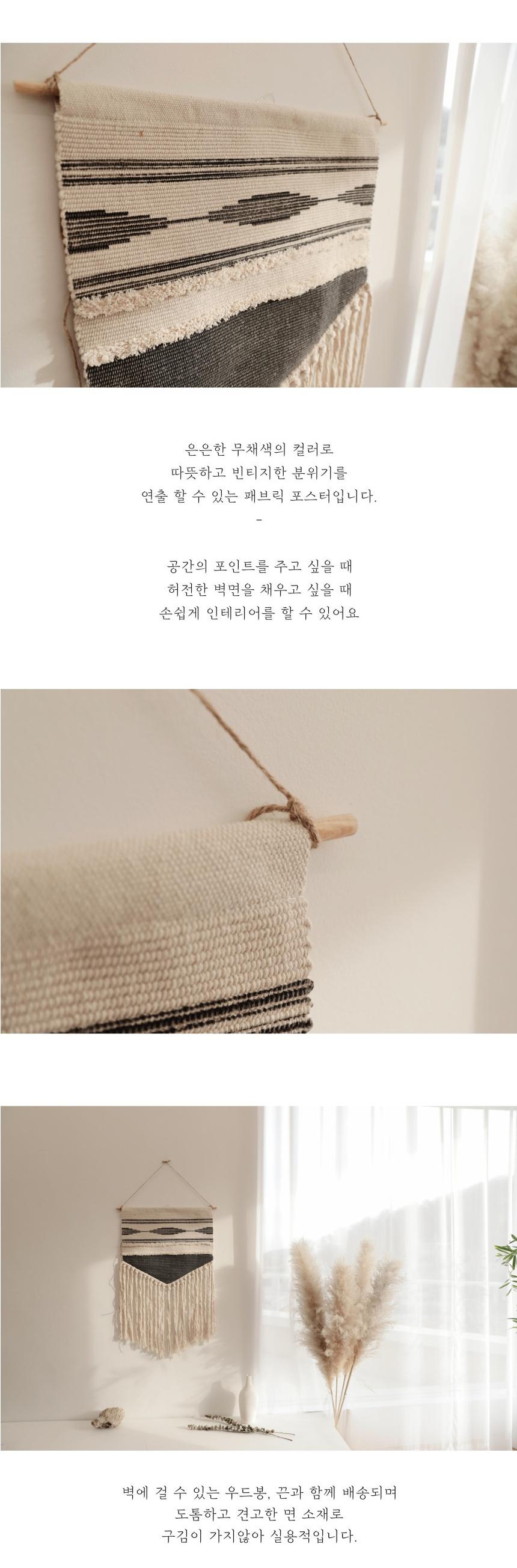 bohemian_cotton_fabricposter_02.jpg