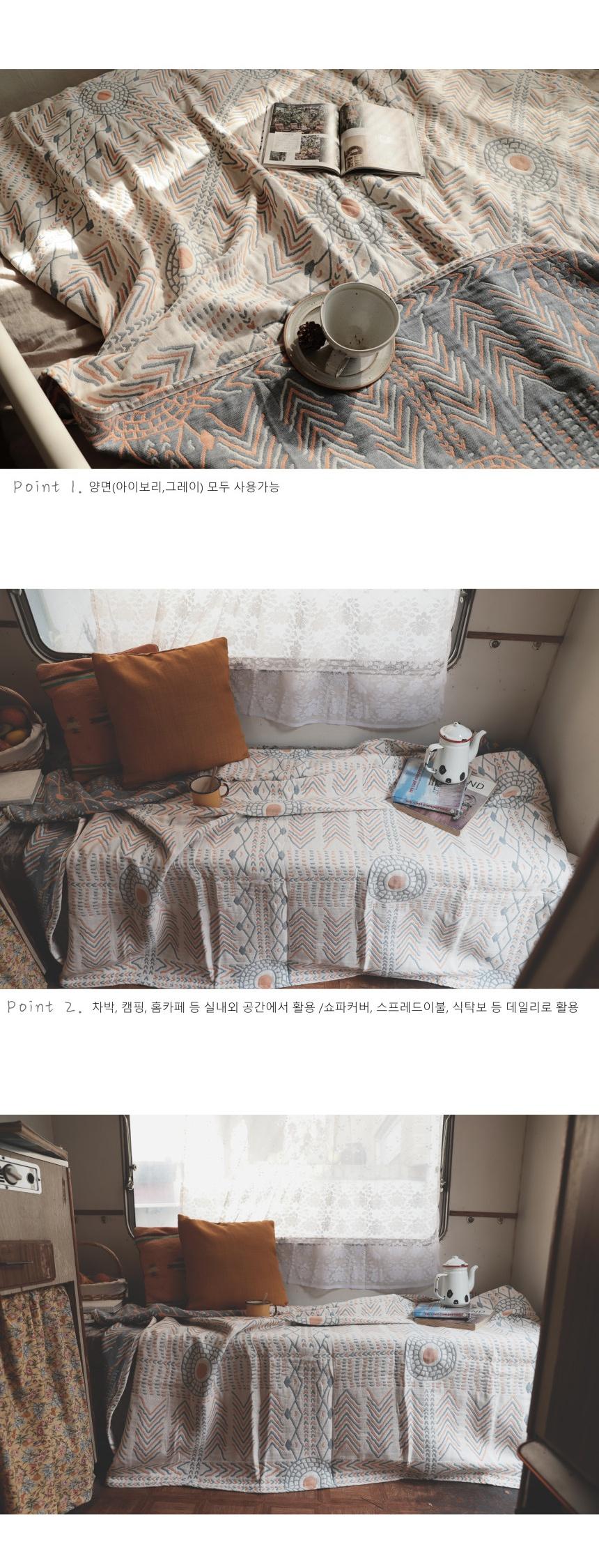 blanket_ethnic_05.jpg