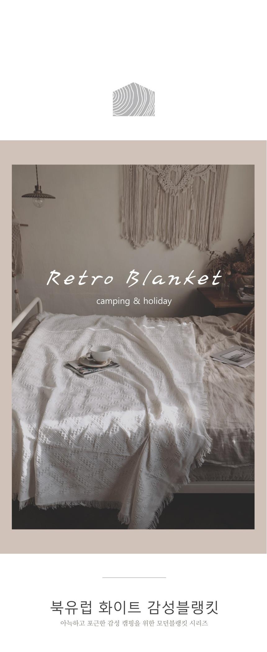 blanket_white_01.jpg