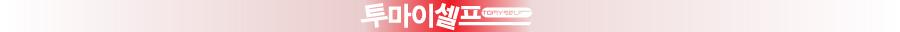 img_bar2_red.jpg
