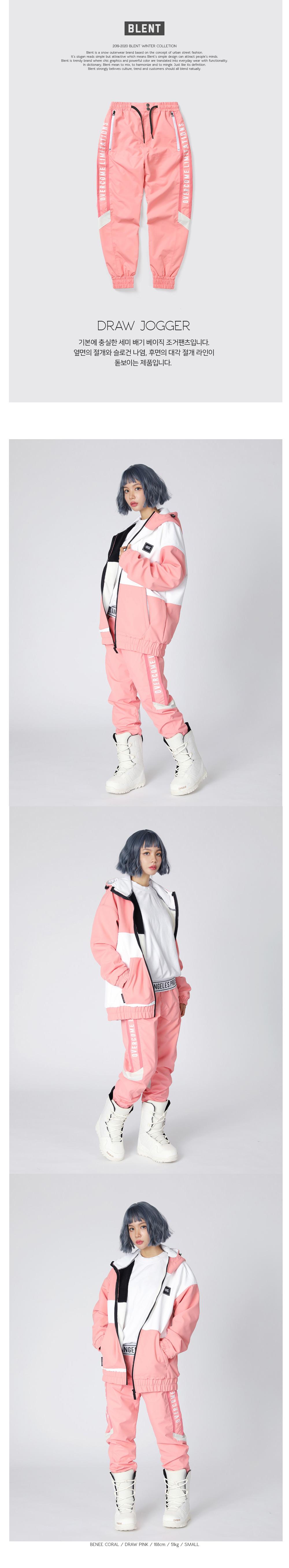 pant_jogger_pink_d1.jpg