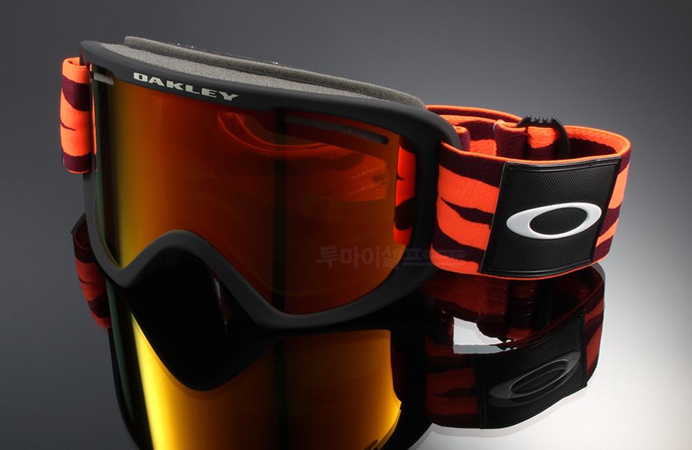 o20proxl_orangecamo_fire_d1.jpg