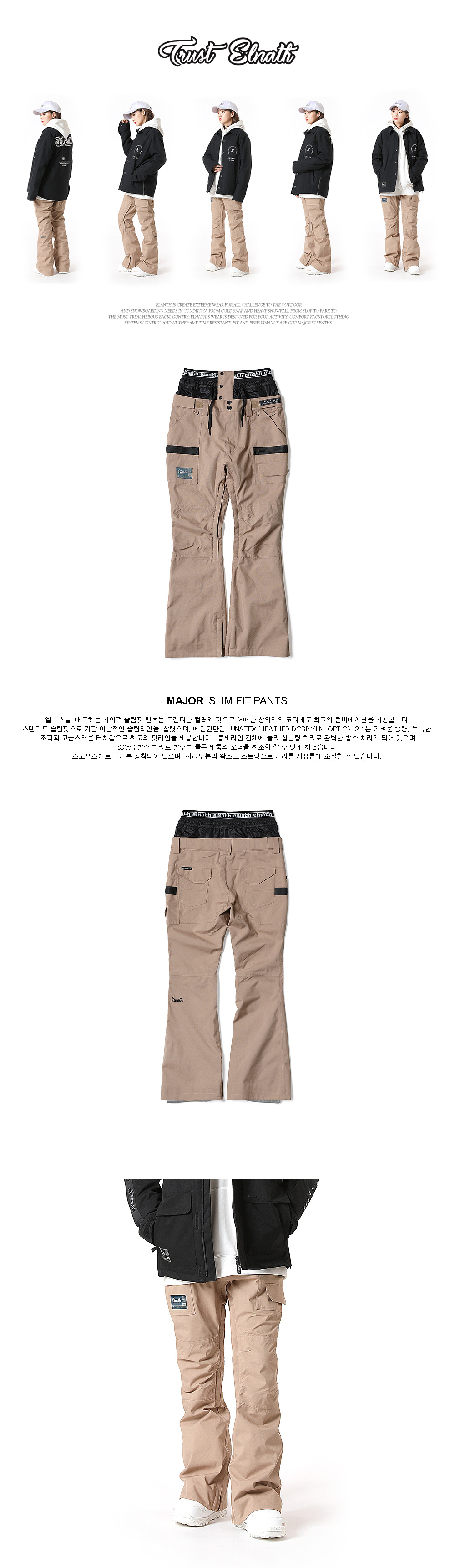 pant_major_brown_d1.jpg