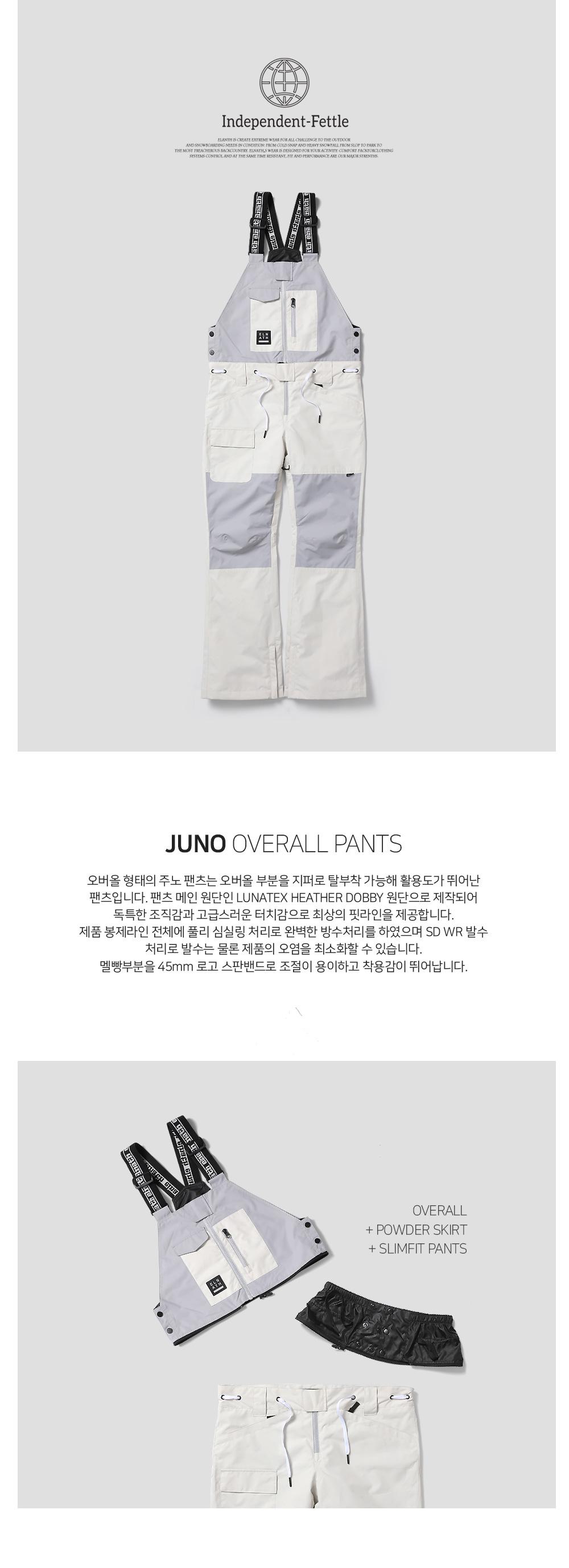 pant_juno_lunar_d1.jpg