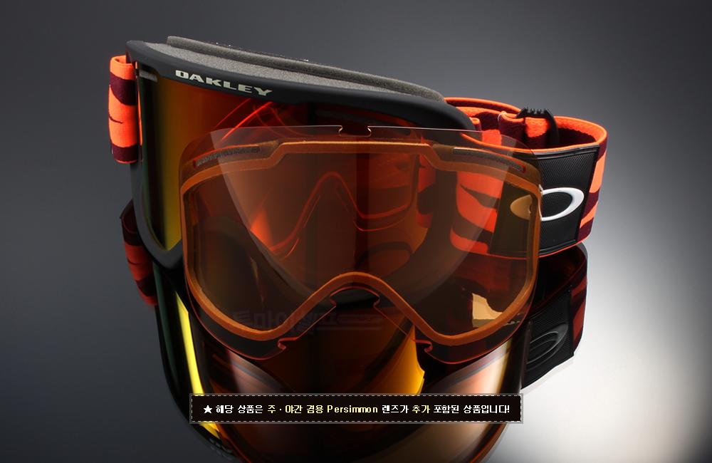 o20proxl_orangecamo_fire_d4.jpg