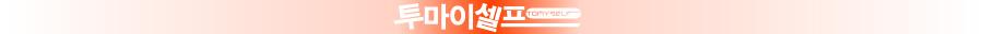 img_bar2_org.jpg