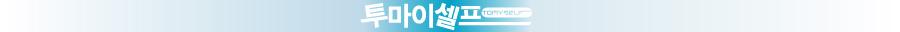 img_bar2_blue.jpg