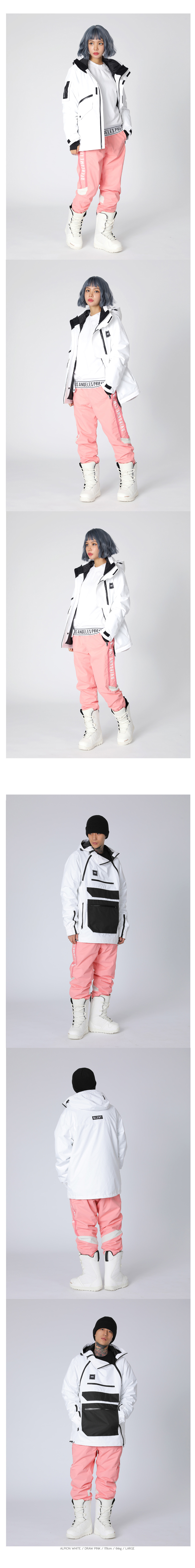 pant_jogger_pink_d2.jpg