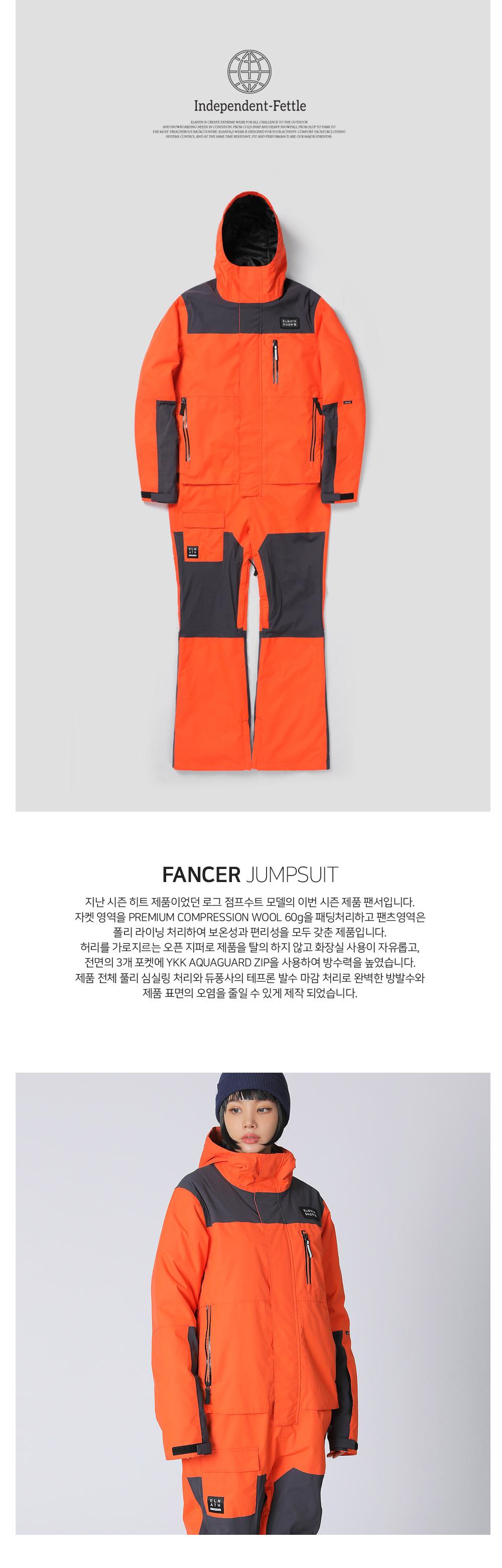 suit_fancer_mandarin_d1.jpg
