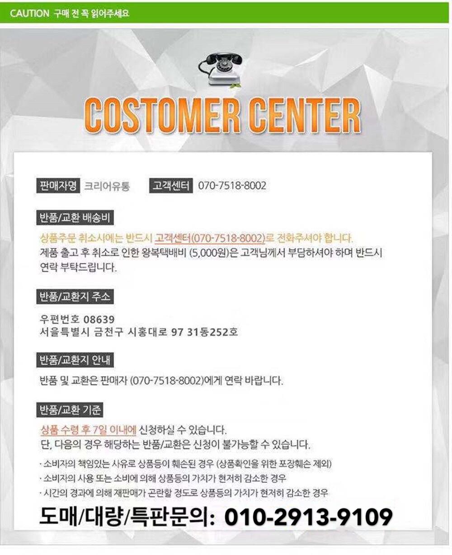 고객센터01029139109.jpg