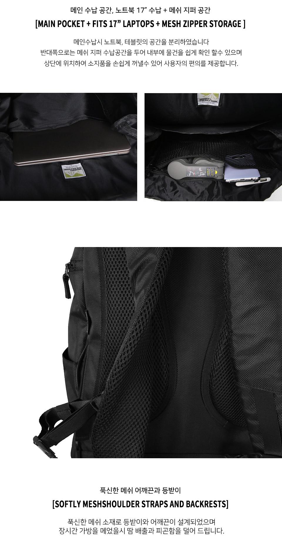 웍스페디션 디펜시브 베이스 백팩 블랙 - 웍스페디션, 57,900원, 백팩, 패브릭백팩