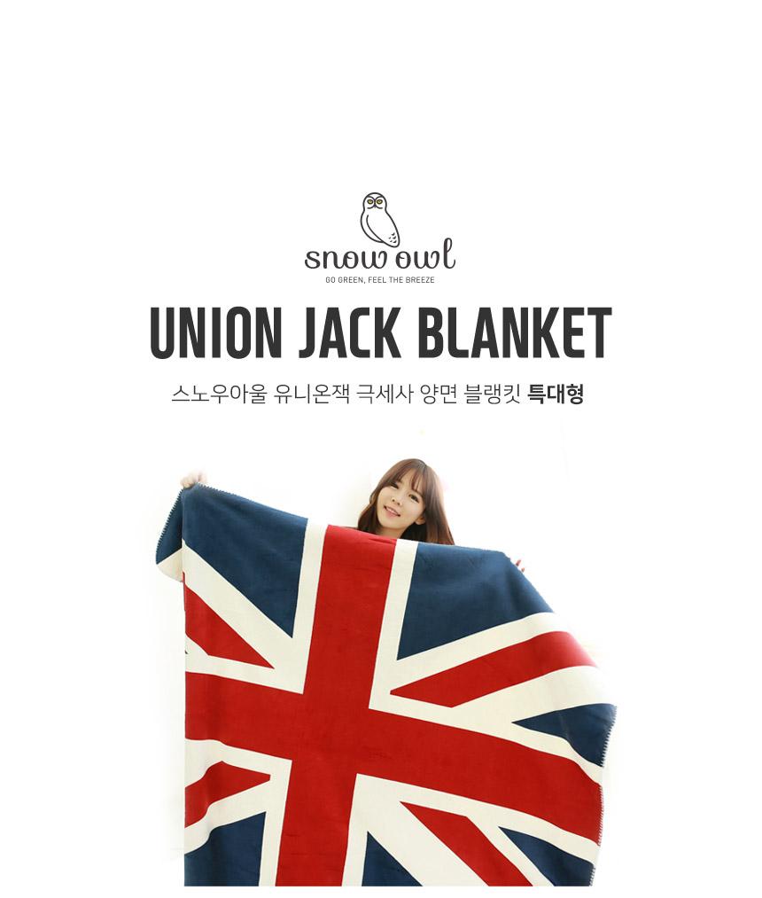 union_jack_blanket_07.jpg