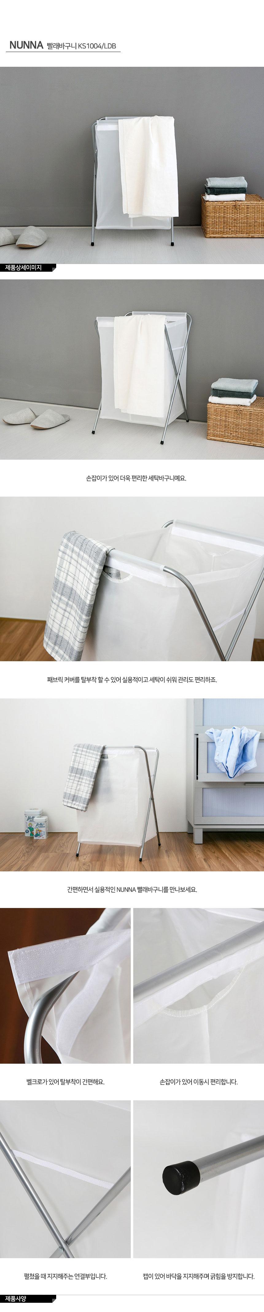 nunna_laundry_box-1.jpg
