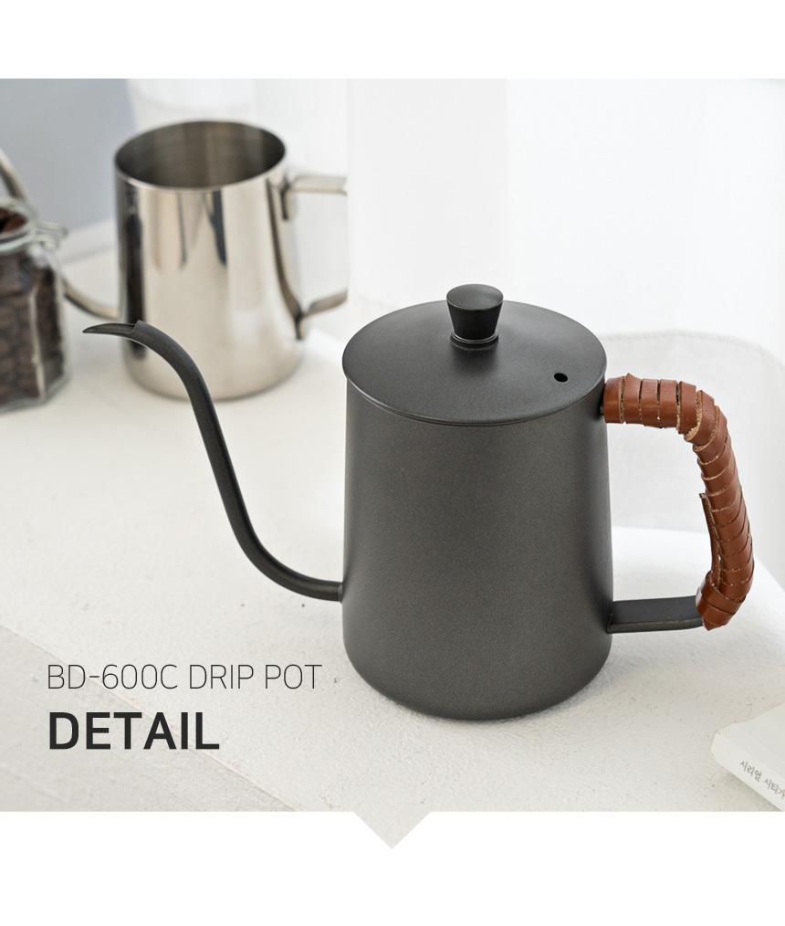 Brewing-Cowhide-Handle-Drip-Pot_05.jpg