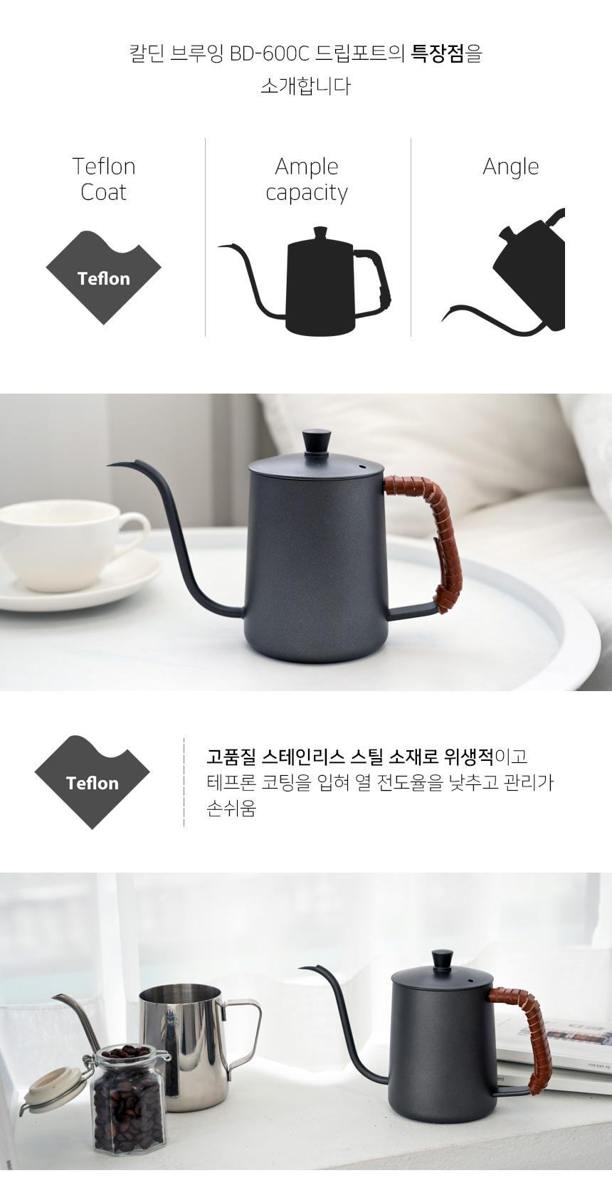 Brewing-Cowhide-Handle-Drip-Pot_03.jpg