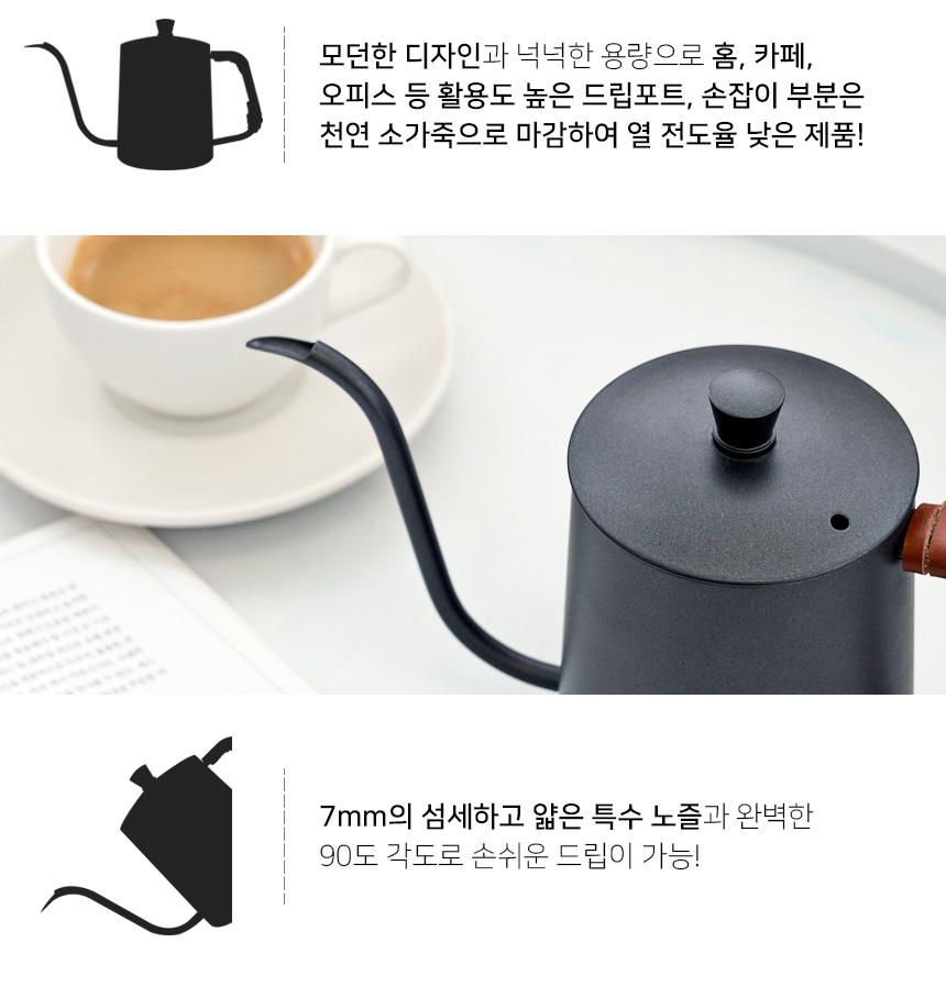 Brewing-Cowhide-Handle-Drip-Pot_04.jpg