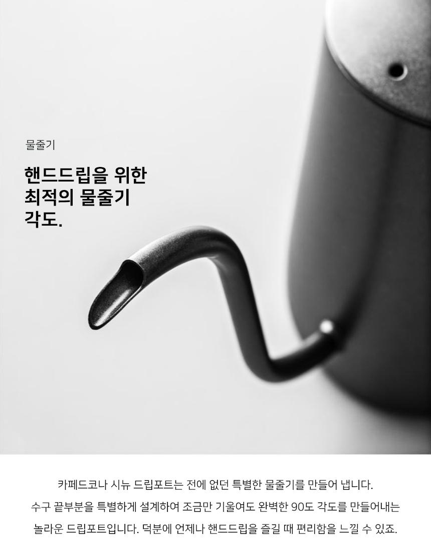 CafeDcona-Drip-Pot_03.jpg