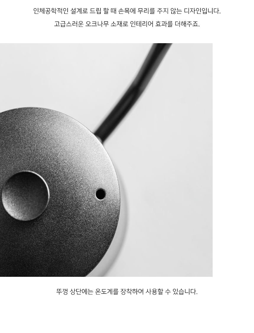CafeDcona-Drip-Pot_07.jpg