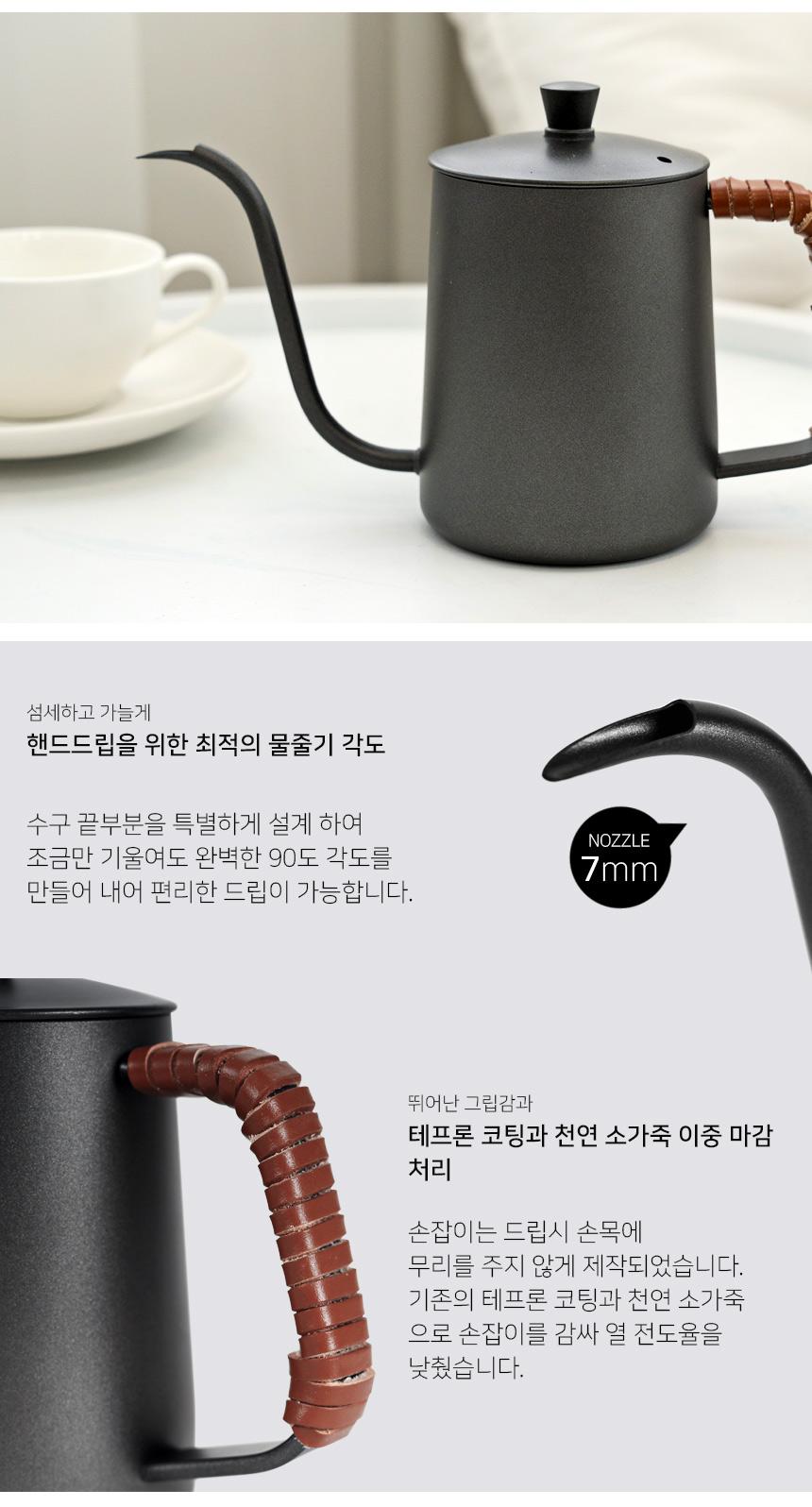 Brewing-Cowhide-Handle-Drip-Pot_11.jpg