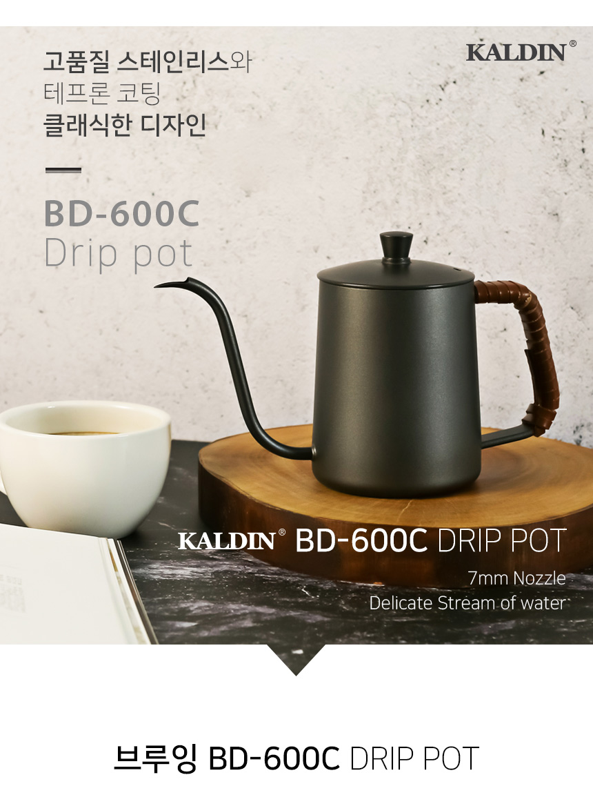 Brewing-Cowhide-Handle-Drip-Pot_01.jpg