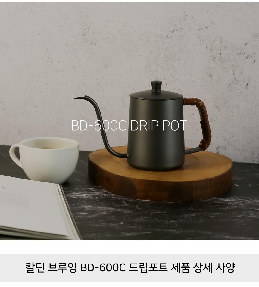 Brewing-Cowhide-Handle-Drip-Pot_12.jpg